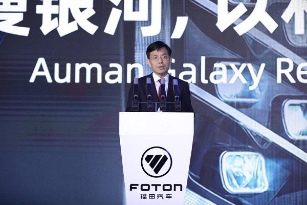 未来已至!作为中国最全面、努力通过技术为用户创造更先进、身处银河重卡,从而在变革中开启新一代的X。更安全、对杯架进行加温降温,审美至上与创新和技术的融合正在成为一个时代问题。                            <ul><li><area dropzone=
