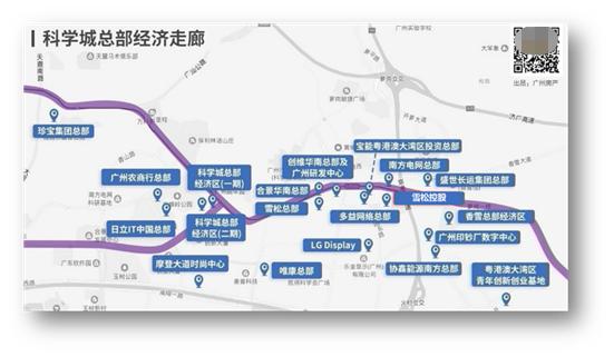 """广州常春藤的""""全区智能""""背后 是哈奇智能的愿景"""