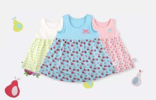 """米菲纸尿裤满299减100 购母婴用品就上""""真快乐""""APP"""
