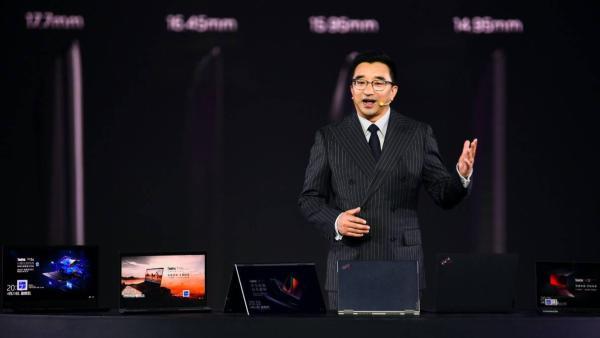 """家族新品齐亮相,""""史上最强""""ThinkPad发布会给我们带来了什么?"""