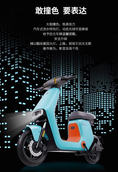 真智能?新日电动车告诉你如何选择智能锂电车!