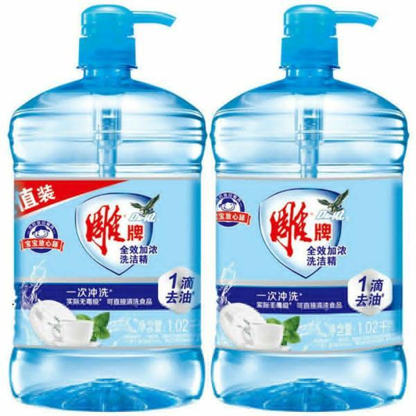 """""""真快乐""""清洁用品真低价 2块超能内衣皂仅8.9元"""