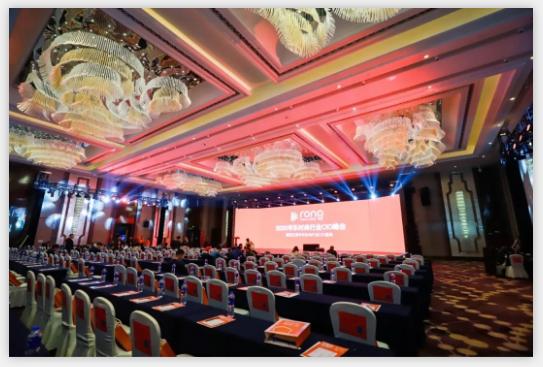 用户的数字化运营与价值重塑 | 南讯股份王詠受邀出席2020华东时尚行业CIO峰会