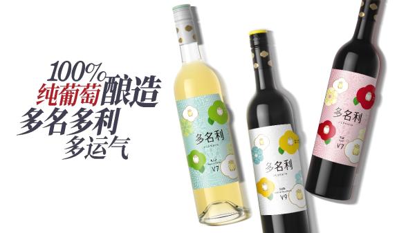 入门级葡萄酒怎么选?这款更适合国人口味