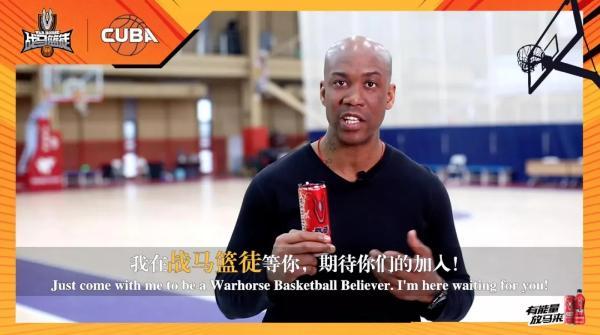 校园篮球风生水起,战马打造篮球能量场