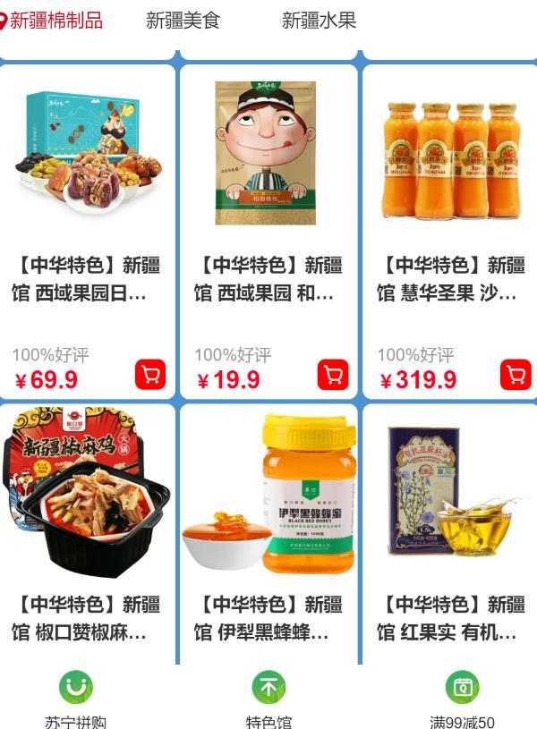 """美食博主评最辣食物Top 5,据说新疆美食辣到让人""""喷火"""""""