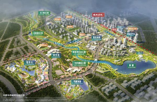 华侨城北方|文旅蓝图绘到底,畅想中原热土人文新生