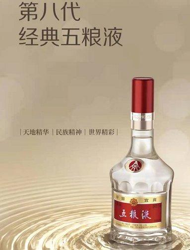 """真选放心买 """"真快乐""""自营酒水大牌值得信任"""