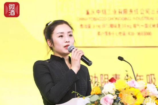 春糖最火论坛——第14届酒业营销趋势高峰论坛在蓉举行!