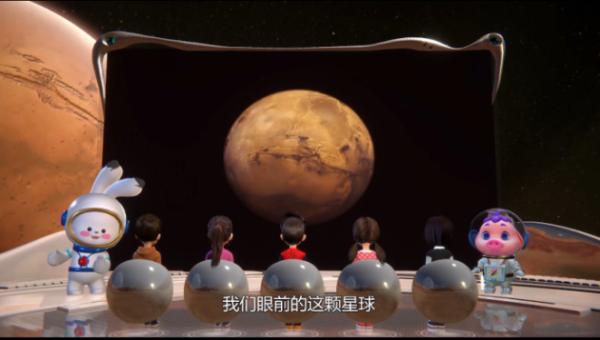 """献礼建党100周年!""""中国探月""""科普教育主题展在上海举行"""