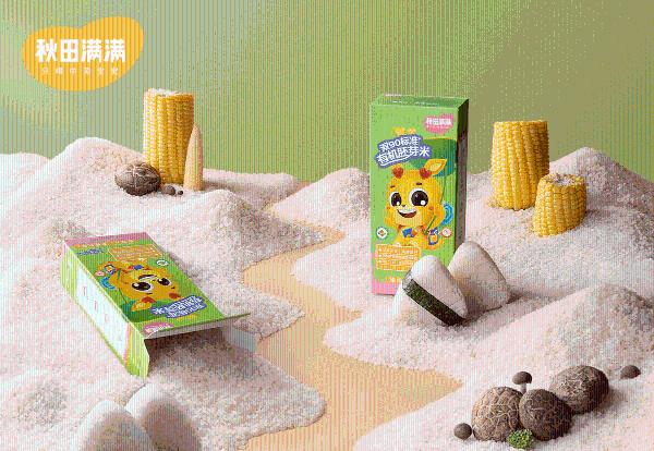 新锐婴童食品品牌「秋田满满」,完成千万美元A轮融资,只喂中国宝宝