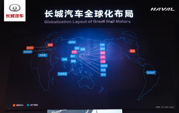 长城汽车与全球用户共享科技红利,持续打造有力量有温度的国际品牌