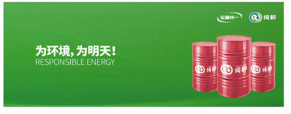 创新技术 迭代产品 统一润滑油积极推进碳达峰、碳中和