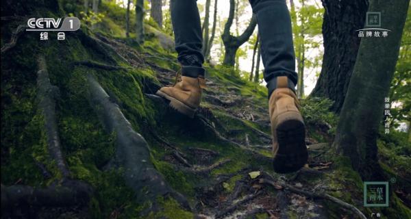 三草两木,以自然打造超级产品力