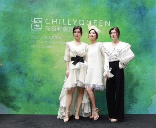 高定时装品牌CHILLYQUEEN冷西2021春夏系列私人品鉴会 | 绝美诠释当代女性她力量