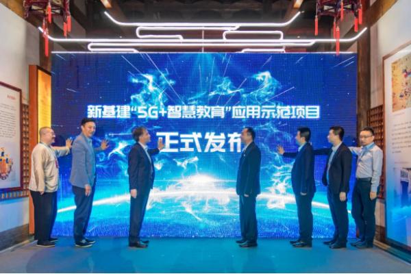 """第四届数字中国建设峰会开幕 网龙加速拓展教育产业""""双循环"""""""