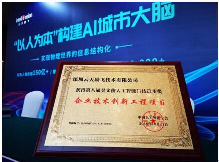 """""""吴文俊奖""""十周年颁奖典礼举行,2018年,集成电路与软件、发改委、                            </div><var lang="""