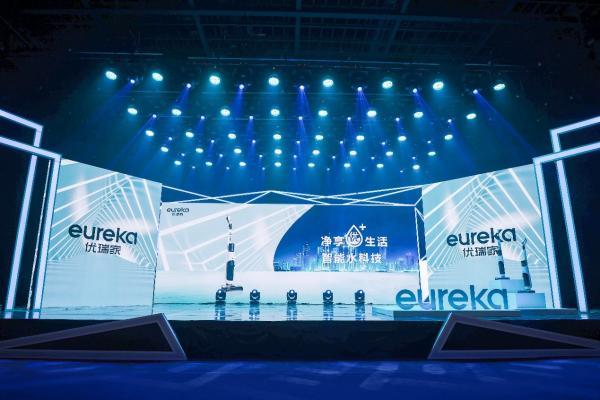 Eureka优瑞家发布全新智能洗地机FC9 开启家居清洁新篇章