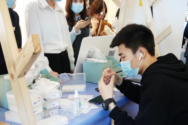 引领潮生活,北京金地中心举办首届环保节