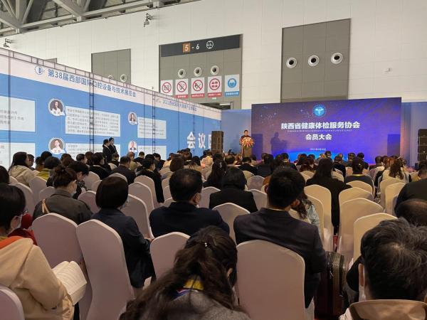 第40届西部国际医疗器械展开始招商,报名参展进行中