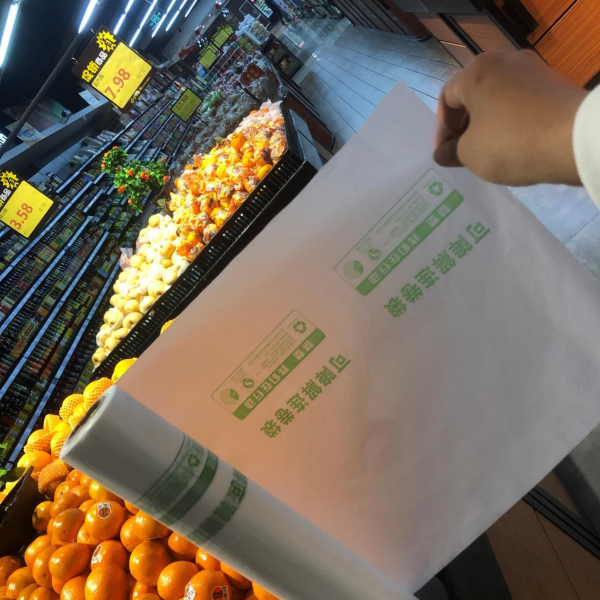 猴智袋强势布局环保袋免费发放新蓝海市场