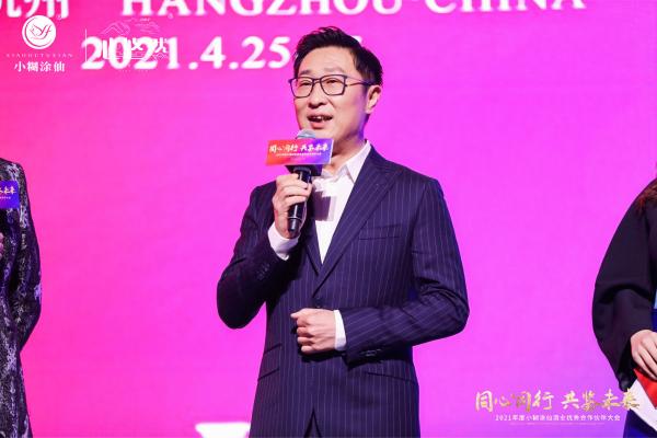 小糊涂仙&林永健品牌代言人签约仪式圆满举行!