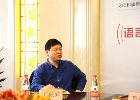 两个黄鹂正式启动文化和旅游部人才中心语言艺术考级