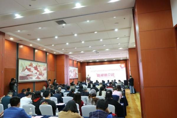 李曼再创奇迹 重庆将迎来首届万人畜牧大会 第十届李人大会暨世界生猪博览会新闻发布会在重庆成功举行