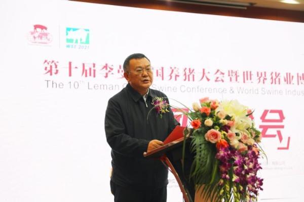 李曼再创奇迹重庆将迎来畜牧业首个万人大会——第十届李曼大会暨世界猪博会新闻推介会在重庆成功召开