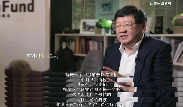 """51Talk黄佳佳:做一个""""耐力型""""选手"""
