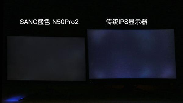 SANC盛色N50 Pro2初体验,一款144HZ刷新率且唯一不漏光的千元显示器