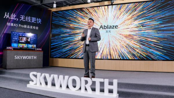 全新A5 Pro亮相发布会 创维王海:真正的爆款电视来了!