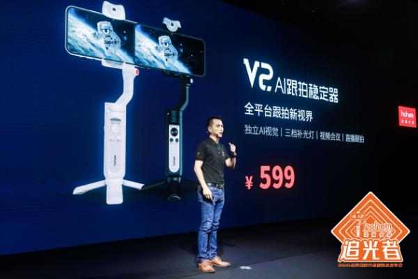 浩瀚卓越V2新品首发,京东天猫4月12日现货开售