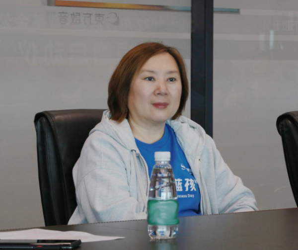 东方启音&壹基金自闭症公益课程捐赠签约仪式圆满成功