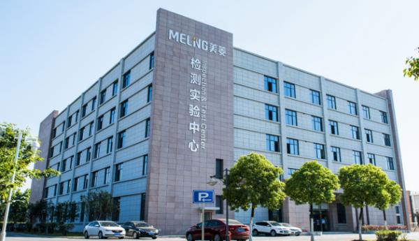 产品升级业绩复苏,美菱一季度营收同比增长81.02%