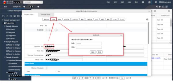 无代码开发魔方网表解决医疗信息化GxP合规问题