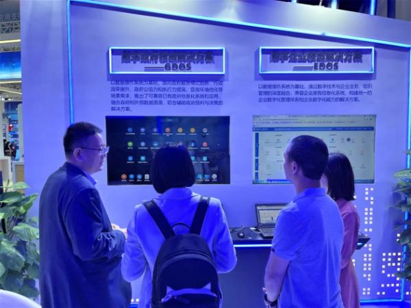 数据驱动场景引领国信优易受邀参加第四届数字中国建设成果展览会