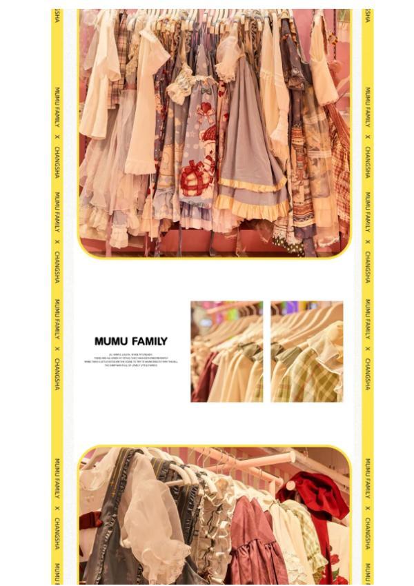 MUMU FAMILY长沙首店开业啦,超多小仙女喜爱的网红爆品这里全都有!
