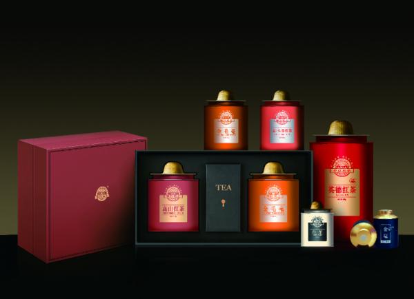"""第四届国际茶博会   英红农夫数字""""制茶"""",助力英德红茶产业发展"""