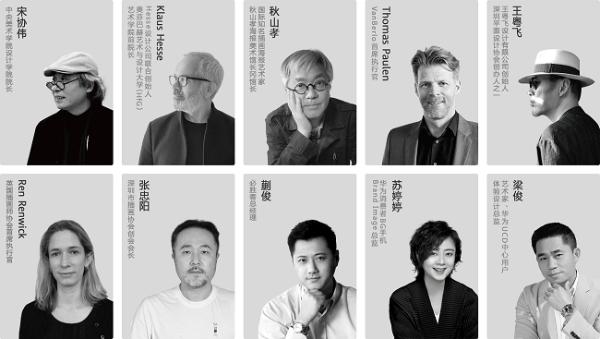 定义美学新未来 NEXT DESIGN华为全球主题设计大赛正式开启
