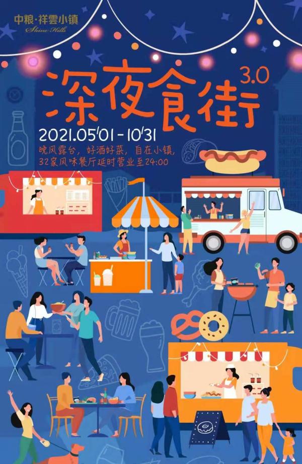 第六届北京顺义樱桃采摘旅游文化节推介会5月22日亮相中粮祥云小镇
