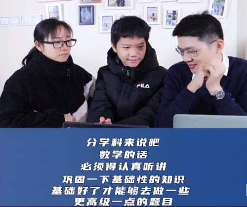 长期年级第一!数学英语全优!芜湖学霸的独门学习心法有哪些?