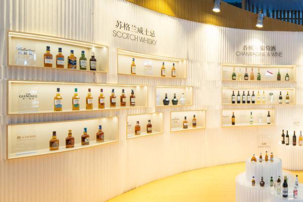 保乐力加参展首届中国国际消费品博览会,加码布局海南自贸港