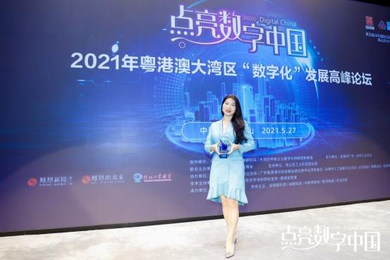 """壹诺威视荣膺""""2021点亮数字中国""""最具投资价值奖项"""