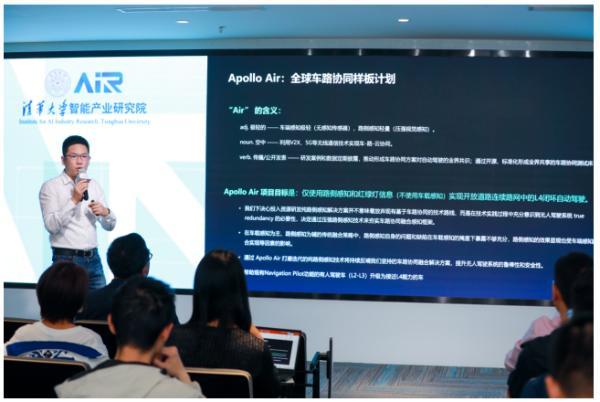 百度联合清华大学智能产业研究院发布Apollo Air计划:全球智能出行迎重大技术突破