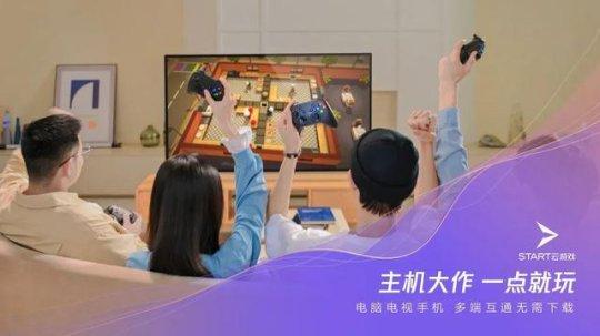 腾讯游戏年度发布会:60余款产品重磅登场,探索超级数字场景无限可能