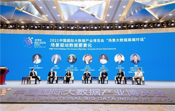 【聚焦数博会】联通数科李广聚:构建基于场景的数据治理体系,助推数字经济纵深发展