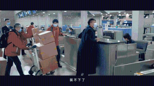 东航抗疫微电影   每个为国逆行的凡人英雄都闪闪发光