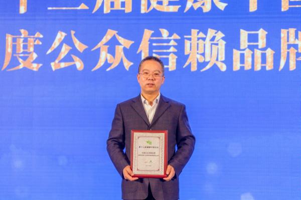 名仁苏打水:苏打水健康研究院正式成立 共促产业健康发展
