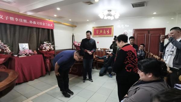 马贵荣先生收螟蛉义子暨收义子金兰帖仪式